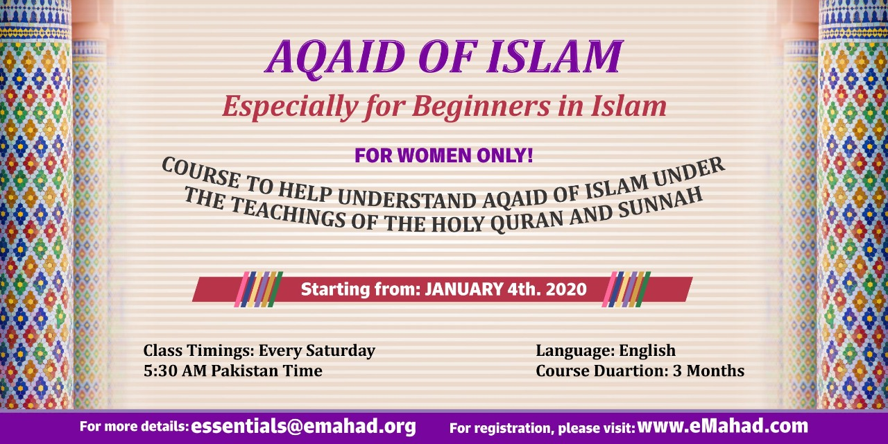 Aqaid of Islam (Women Only) In English