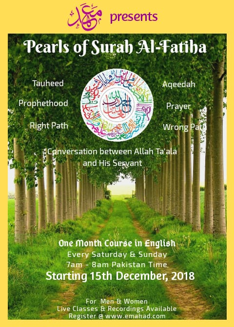Pearls of Surah e Fatiha (English)