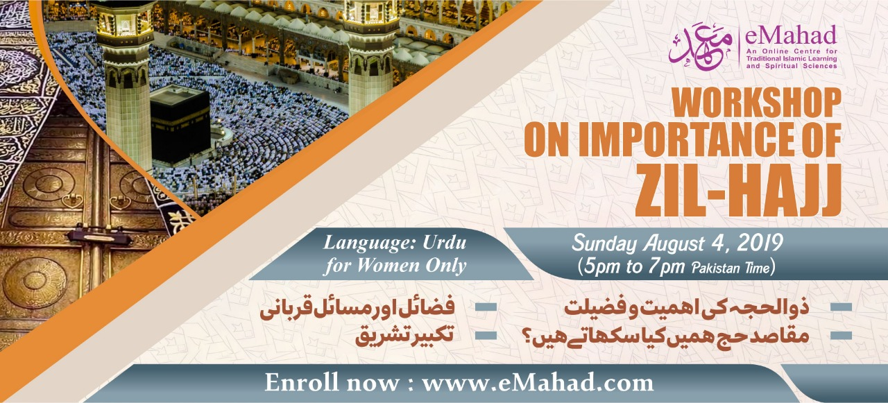Workshop on Importance of ZilHajj