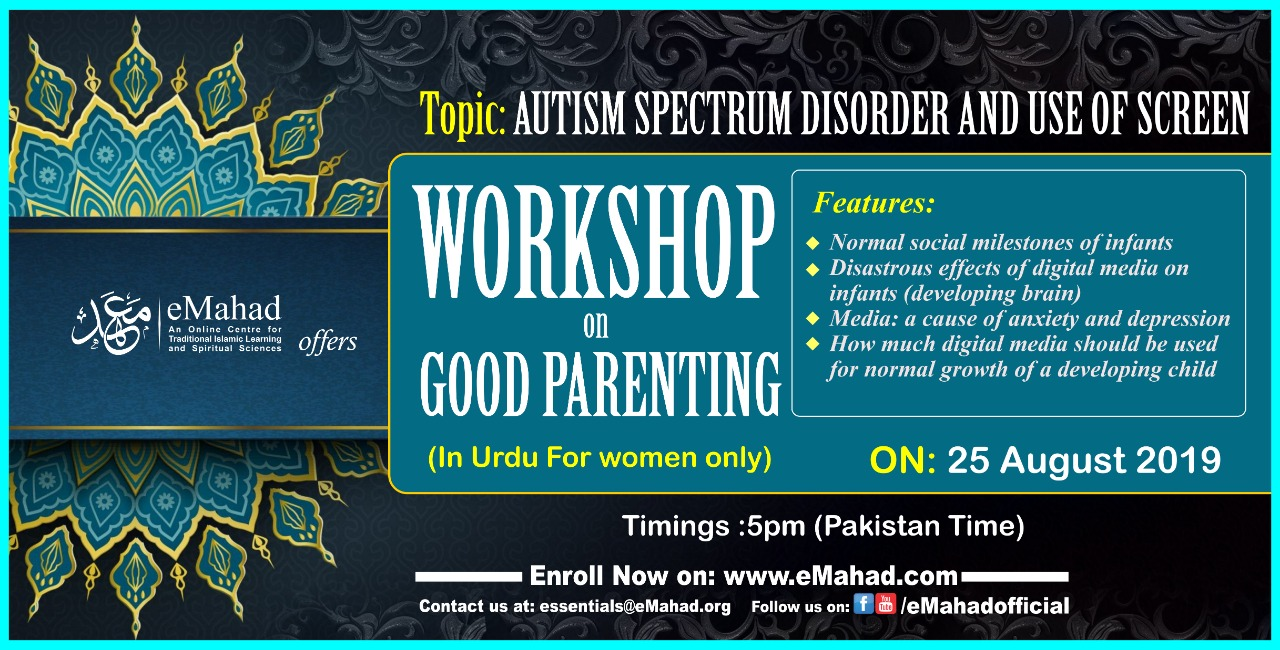 Workshop on Good Parenting