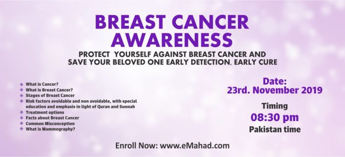 Breast Cancer Awareness Workshop