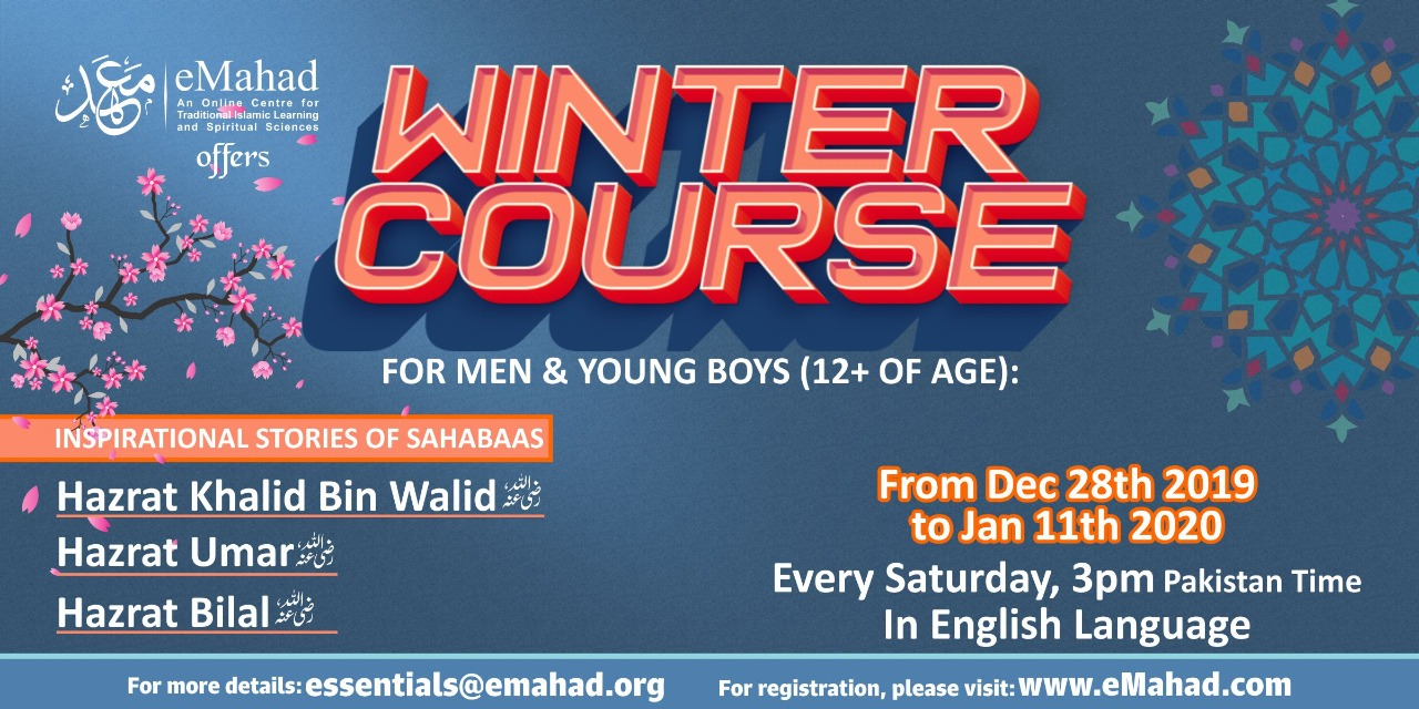 Winter Course for Men & Young Boys (12+ of Age) (In English)