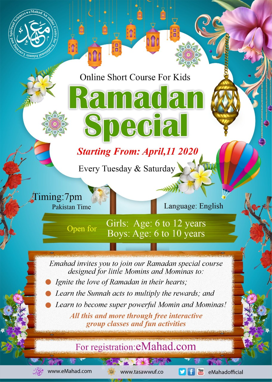 Ramadan Special - Online Short Course for Kids(In English)