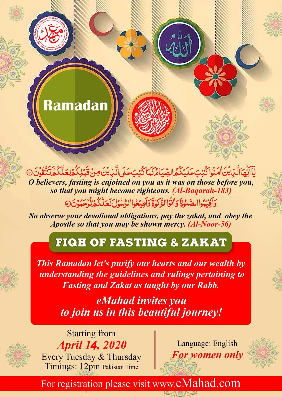 Fiqh for Fasting and Zakat (In English) for Women