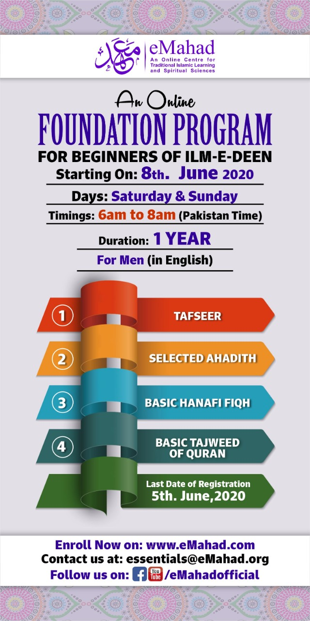 Foundation Program (English) For Men 2020