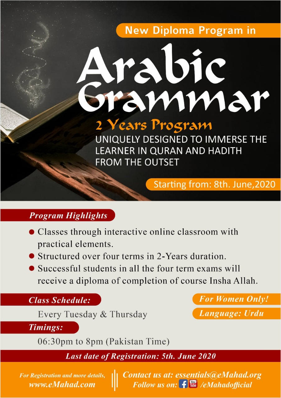 Arabic Grammar Diploma Program Urdu (For Women) 2020-22