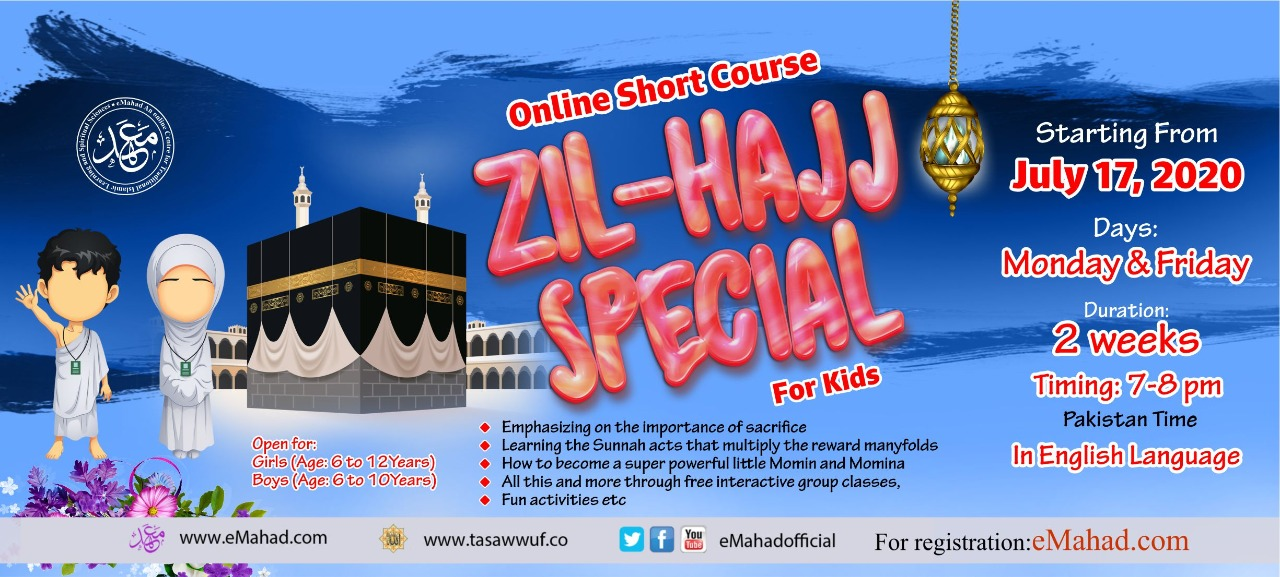 Zillhajj Special for kids (English)