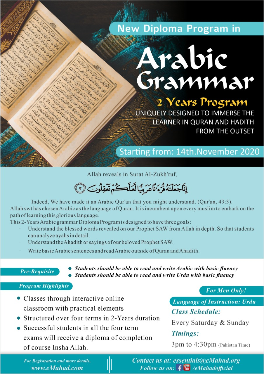 Arabic Grammar Diploma Program Urdu (For Men) 2020-22