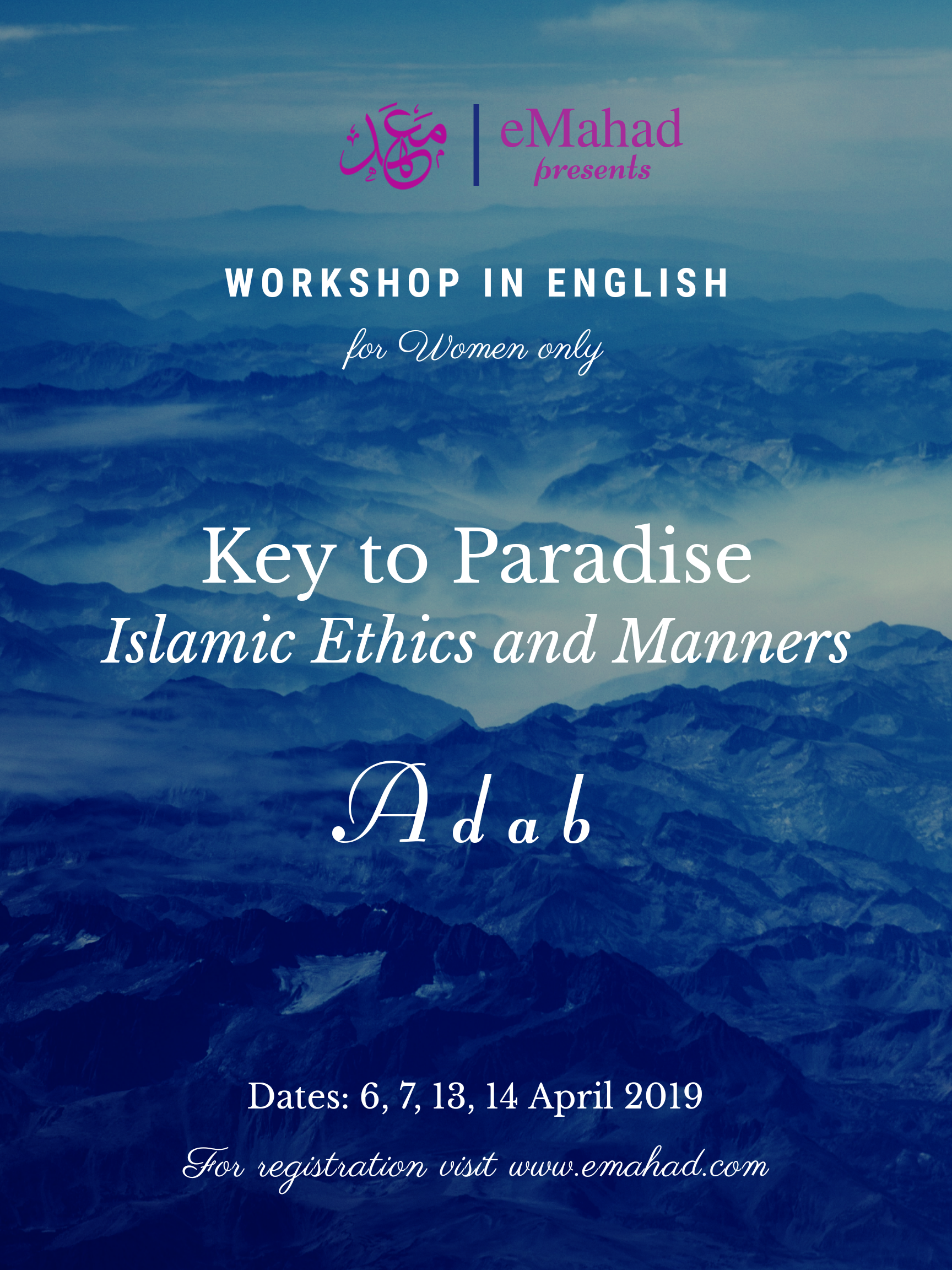 Key to Paradise -Islamic Ethics and Manners