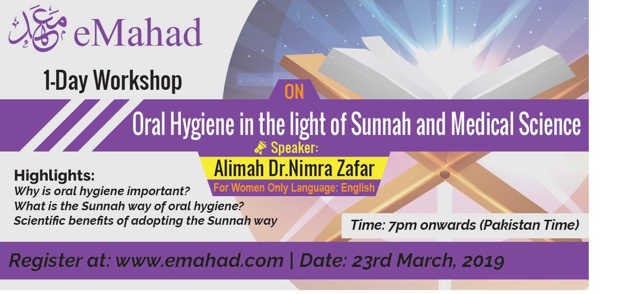 Oral Hygiene in the light of Sunnah and Medical Science
